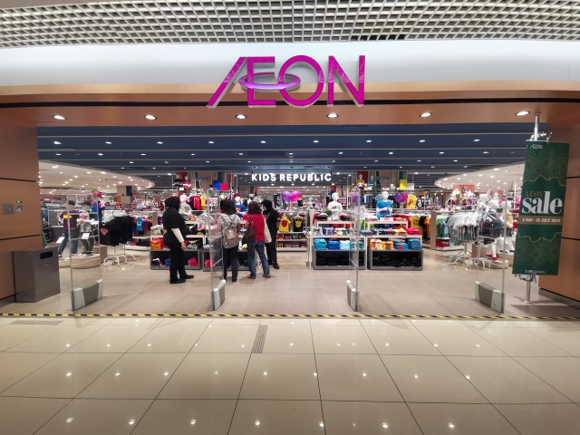 Aeon Bandar Utama - 2nd Floor